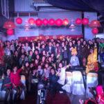 Gia đình Siêu Chung kỳ sum vầy trong Lễ Tổng Kết và Chúc mừng năm mới 2017