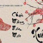 Thư chúc Tết & Thông báo nghỉ Tết Nguyên Đán – Mậu Tuất 2018