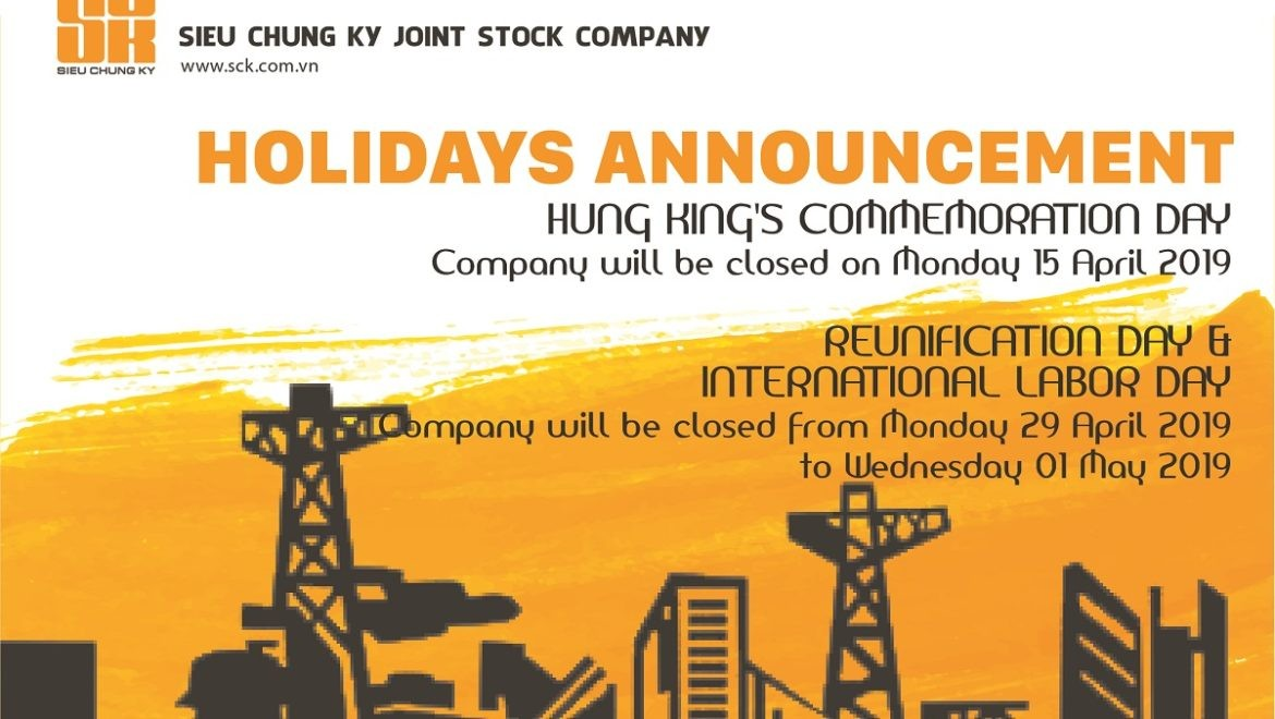 sck holidays announcement 2019